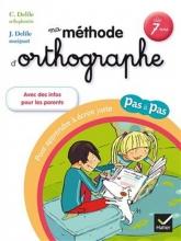 کتاب Ma methode d'orthographe