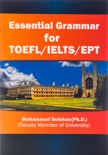 کتاب Essential Grammar For TOEFL-IELTS-EPT