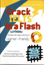 کتاب کرک آیلتس (Crack IELTS In a Flash (Listening