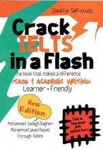 کتاب (Crack IELTS In a Flash (Task 1 Academic Writing