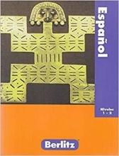 کتاب Berlitz Espanol Niveles 1-2 Edition
