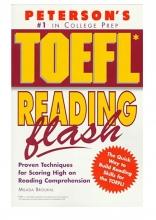 کتاب پترسون تافل ریدینگ فلش Petersons Toefl Reading Flash The Quick Way to Build Reading PowerToefl Flash Series