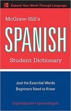 کتاب  McGraw-Hill's Spanish Student Dictionary