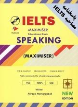 کتاب آیلتس اسپیکینگ معمارزاده IELTS maximiser speaking educational book