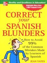 کتاب اسپانیایی correct your spanish blunders