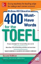 کتاب 400Must-Have Words for The TOEFL 2nd-McGraw Hil