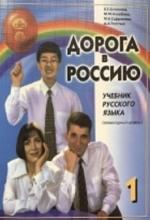 کتاب  АΟPOӶА В РOϹϹИЮ 1