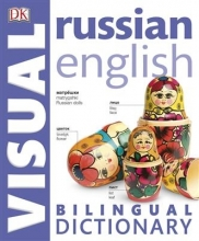 کتاب  Russian English Bilingual Visual Dictionary