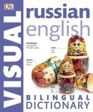 کتاب  Russian English Bilingual Visual Dictionary