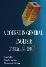 کتاب A Course In General English From A to Z