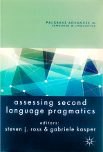 کتاب Assessing Second Language Pragmatics