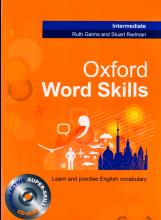 کتاب آکسفورد ورد اسکیلز Oxford Word Skills Intermediate وزیری