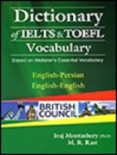 کتاب  Dictionary Of IELTS & TOEFL Vocabulary