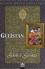 کتاب  Gulistan Sadi-i Sirazi