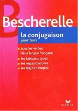 کتاب Bescherelle La conjugaison