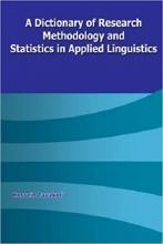کتاب A Dictionary of Research Methodology and Statistics in Applied Linguistics