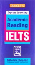 کتاب آموزش سریع خواندن آکادمیک آیلتس