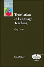 کتاب Translation in Language Teaching