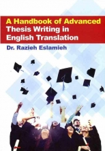 کتاب A Handbook of Advanced Thesis Writing