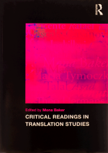 کتاب Critical Readings in Translation Studies