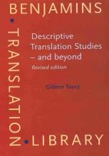 کتاب Descriptive Translation Studies - and beyond