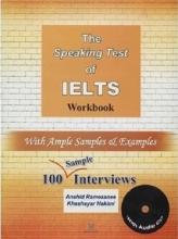 کتاب کار The Speaking Test of IELTS Workbook اثر آناهید رمضانی