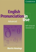 کتاب Cambridge English Pronunciation in Use Advanced