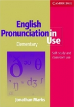 کتاب Cambridge English Pronunciation in Use Elementary