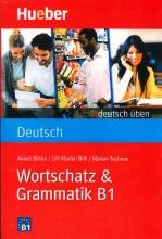 کتاب دیوچ آبن ورت چاتز گرماتیک بی وان Deutsch Uben Wortschatz & Grammatik B1