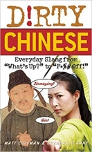 کتاب Dirty Chinese