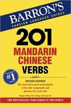 کتاب 201 Mandarin Chinese Verbs
