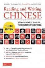 کتاب  Reading and Writing Chinese