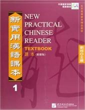 کتاب چینی New Practical Chinese Reader Volume 1 - Textbook + workbook
