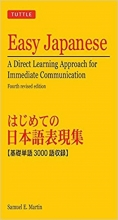 کتاب  Easy Japanese: A Direct Learning Approach for Immediate Communication