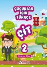 کتاب معلم 2 (Çocuklar İçin Türkçe Seti Öğretmen Kitabı (ÇİT
