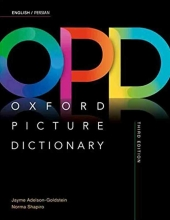 کتاب رحلی Oxford Picture Dictionary(OPD)3rd English-Persian+CD
