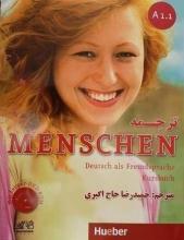 کتاب ترجمه MENSCHEN A1.1 اثر حمیدرضا حاج اکبری
