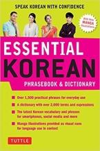 کتاب کره ای Essential Korean Phrasebook & Dictionary