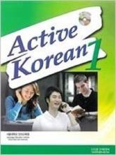 کتاب کره ای Active Korean 1