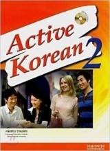 کتاب کره ای Active Korean 2