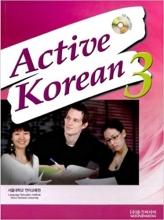 کتاب کره ای Active Korean 3