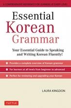 کتاب کره ای Essential Korean Grammar