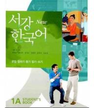 کتاب کره ای Sogang Korean 1A رنگی