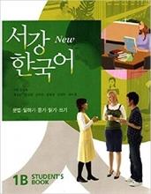 کتاب کره ای Sogang Korean 1B رنگی