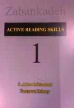 کتاب Active reading skills 1 اثر اکبر میرحسینی