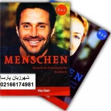 کتاب پک دوجلدی منشن Menschen-A2 (A2.1 & A2.2)