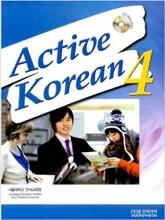 کتاب کره ای Active Korean 4 سیاه و سفید