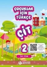کتاب استانبولی کودکان 2 (Çocuklar İçin Türkçe Seti (ÇİT