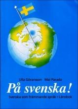 کتاب  På svenska!