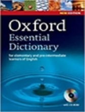دیکشنری H.B Oxford Essential Dictionary with cd new edition